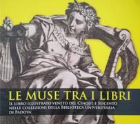 LE MUSE TRA I LIBRI
