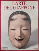L'ARTE DEL GIAPPONE